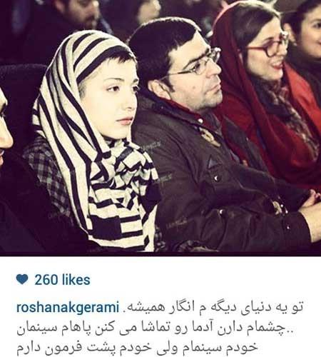 اخبار,اخبار فرهنگی ,عکسهای بازیگران ایرانی