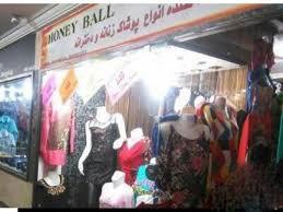 اخبار,اخباراقتصادی,قیمت مغازه در تهران