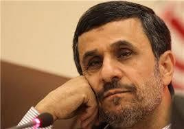 اخبار,اخبار سیاسی ,احمدی  نژاد