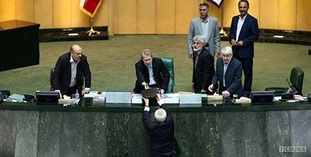 حضور تیم مذاکره کننده هسته ای در صحن علنی امروز مجلس(گزارش تصویری )
