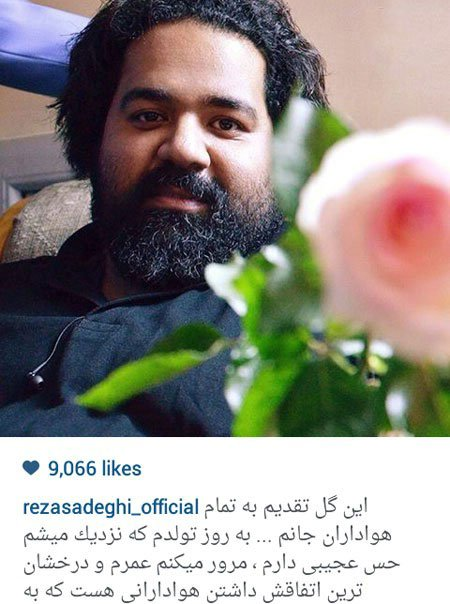 چهره ها در شبکههای اجتماعی سری یکشنبه 25 مرداد 94