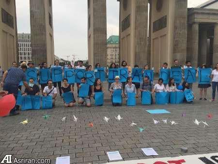 اخبار,اخبارسیاست  خارجی, راهپیمایی طرفداران توافق هسته ای