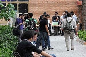 اخبار,اخباردانشگاه ,مراکز مشاوره دانشگاه ها