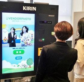 اخبار,اخبار علمی,دستگاه فروش سلفی در ژاپن
