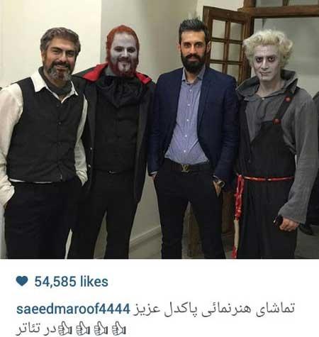 افراد مشهور ایرانی در دنیا