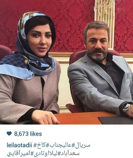 بازیگران مشهور در شبکه های اجتماعی