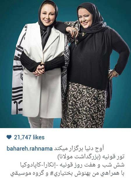 افراد مشهور در ایران