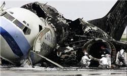 اخبار,اخباربین الملل  ,سقوط  هواپیمای مسافربری روس