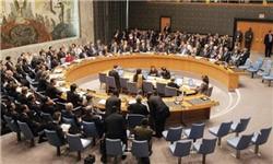 جزئیات قطعنامه شورای امنیت علیه «داعش»