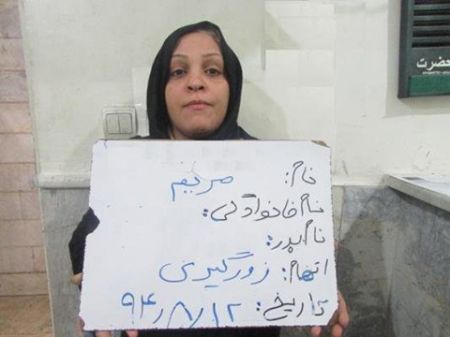 زن و شوهر شرور و زوگیر دستگیر شدند + عکس