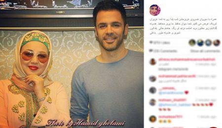 تبریک یلدایی مهراوه شریفی نیا و بهنوش بختیاری (+عکس)