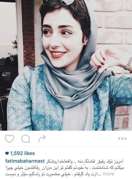 چهره ها در شبکههای اجتماعی(204)