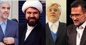نوه امام (ره) برای انتخابات مجلس ثبت نام کرد/ از عارف تا وزرای احمدی نژاد و اصلاحات، آمدند