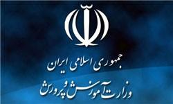 جزئیات ارائه کارت ۱۰۰ میلیون ریالی خرید کالای ایرانی به فرهنگیان