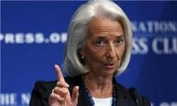 صندوق بینالمللی پول با پیوستن یوان به ارزهای ذخیره جهانی موافقت کرد