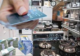 احتمال انصراف تولیدکنندگان لوازم خانگی از طرح کارت اعتباری