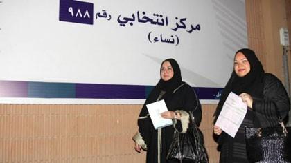 پیروزی 17 زن در انتخابات عربستان سعودی