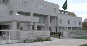 عربستان سفارتش را در بغداد بازگشایی کرد