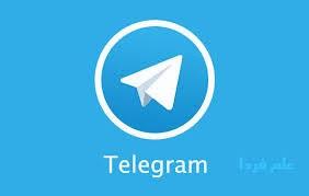 اخبار,اخباراجتماعی, تلگرام