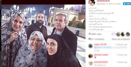خانم بازیگر معروف و جمعی از هنرمندان در حرم امام رضا (ع) +تصاویر
