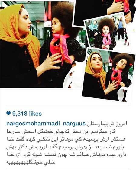 اخبار,اخبارفرهنگی,عکس بازیگران زن