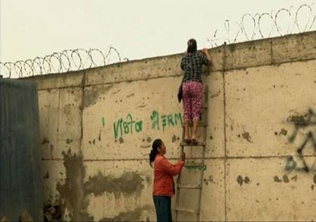 اخبار,اخبارگوناگون ,دیوار میان فقیر و غنی
