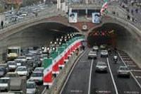 تردد در تونل های تهران پولی می شود