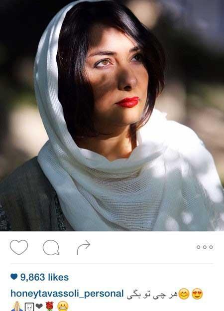 عکسهای جدید بازیگران و چهره های مشهور در فضای مجازی