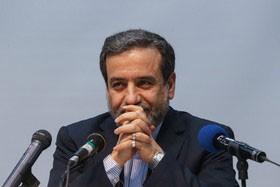 اخبار,اخبارسیاسی, نشست خبری سیدعباس عراقچی