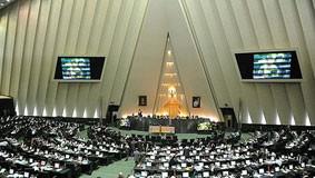 مصوبه مجلس درباره ساعات کار زنان شاغل