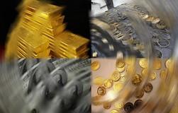 اخباراقتصادی ,خبرهای اقتصادی, قیمت سکه