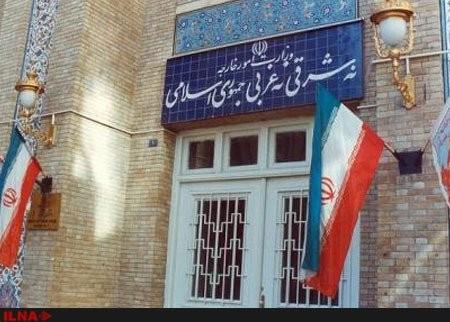 ایران به کارشکنی عربستان نسبت به هیات ایرانی اعتراض کرد