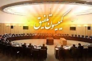کلیات لایحه بودجه ۹۵در کمیسیون تلفیق تصویب شد