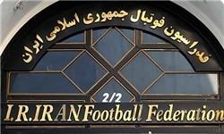 در جلسه سازمان بازرسی کشور با نمایندگان فدراسیون فوتبال چه گذشت؟/ کفاشیان غایب بزرگ