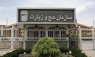 انجام حج تمتع ۹۵ منوط به توافقنامه و پذیرش شروط ایران است