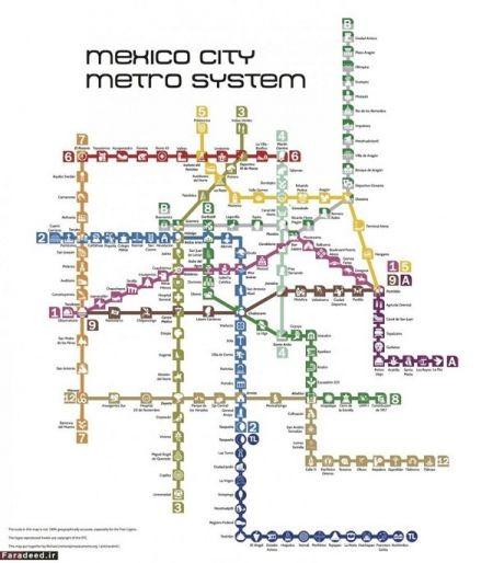 اخبارگوناگون,خبرهای گوناگون,مترو