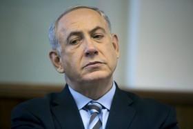 اخبارسیاست خارجی,خبرهای سیاست خارجی, نتانیاهو