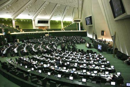 تجمع بازنشستگان پیش از موعد مقابل مجلس