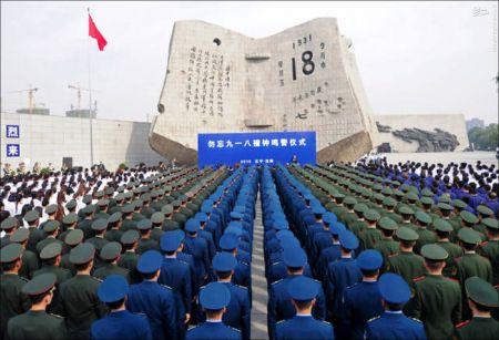 اخبارگوناگون,خبرهای گوناگون,چین