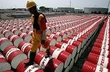 اخباراقتصادی ,خبرهای  اقتصادی,قیمت  نفت