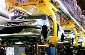 اخباراقتصادی,خبرهای  اقتصادی, بازار  خودرو