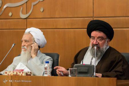 9412 25t2742 آیت الله جنتی در جلسه عصر مجلس خبرگان (عکس)
