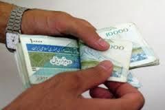 مشاور دولت: یارانه نقدی از ابتدا باید 18 هزار تومان میبود نه 45 هزار تومان
