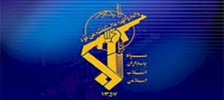 اطلاعیه سپاه مازندران در پی شهادت جمعی از مدافعان حرم/ مردم خونسردی خود را حفظ کنند