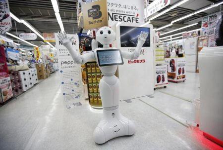اخبارگوناگون,خبرهای گوناگون,ربات