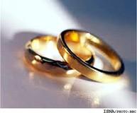 پرداخت وام 10 میلیونی ازدواج بعید به نظر میرسد