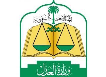 محاکمه 30 شهروند سعودی به اتهام جاسوسی برای ایران