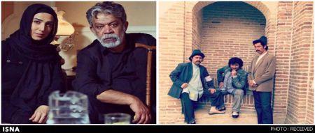 اخباربازیگران,خبرهای هنرمندان,سریال های ماه رمضان