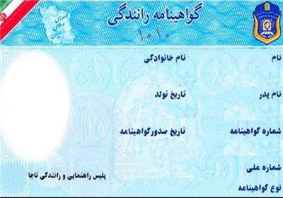 رانندگی در كره جنوبی با گواهینامه ایرانی