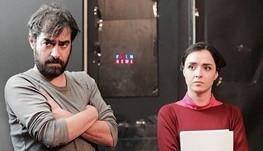اعلام رسمی برنامه نمایش فیلمهای ایرانی در کن